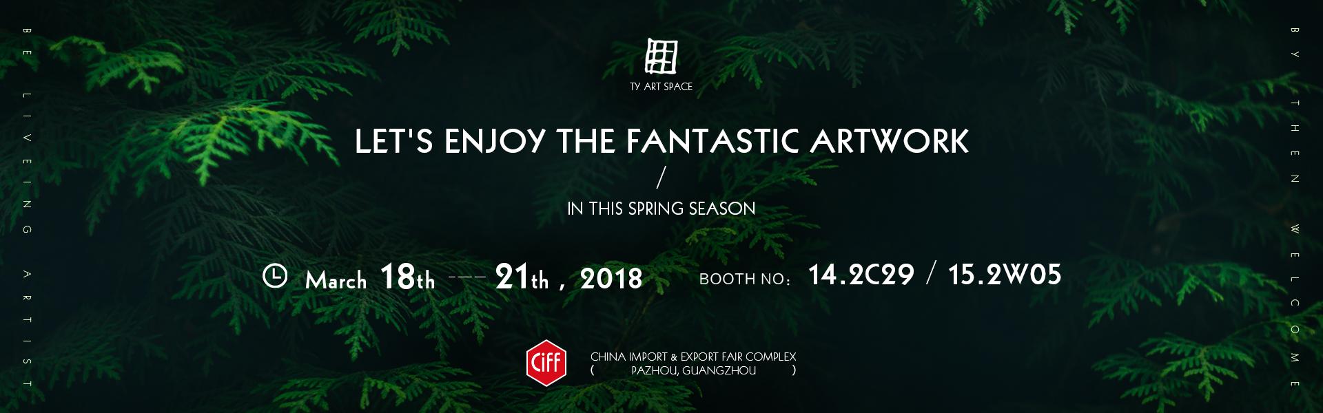 guangzhou furniture fair